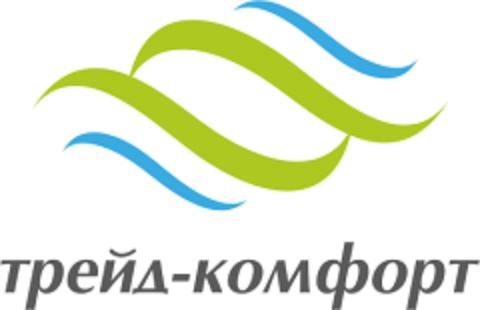 ООО «ТРЕЙД КОМФОРТ»