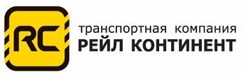РЕЙЛ КОНТИНЕНТ